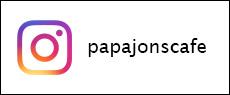 パパジョンズINSTAGRAM